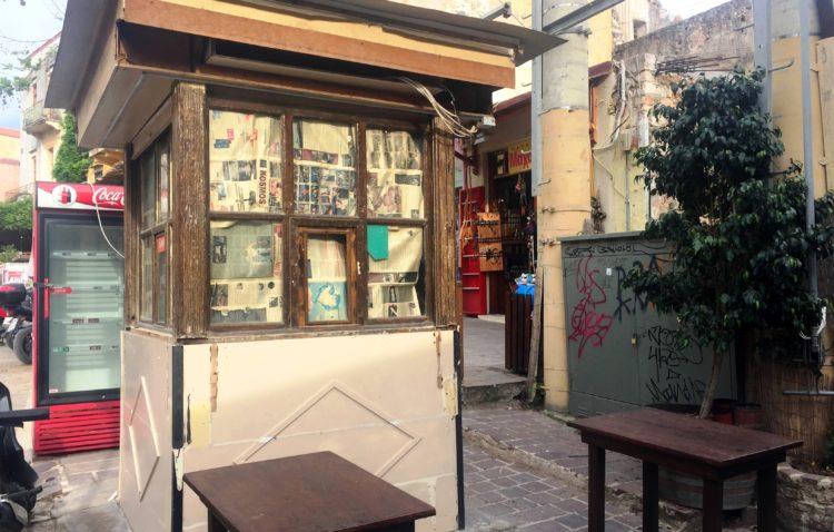 Kios geschlossen